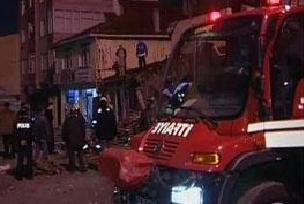 Gaziosmanpaşa'da korkutan patlama.12323