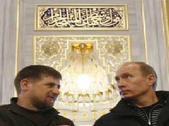 Rusya'da tarihe geçecek ziyaret.17236