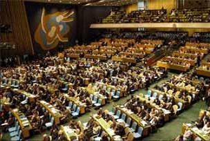 BM İnsan Hakları Konseyi yeni üyeleri.21789
