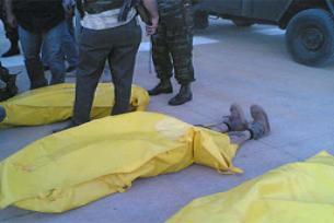 2 �ocu�a ait yanm�� ceset bulundu.10370