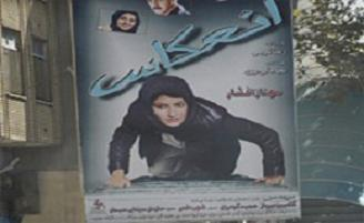 İran'lının kaçırmadığı Türk yarışması.11155