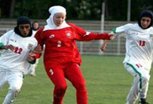 İran-Malezya bayanlar futbol maçı.12599