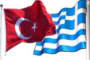 Yunan takımlarıyla 11'inci randevu.12778