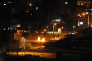 Ümrani'yedeki olayda 1 polis yaralandı.9152