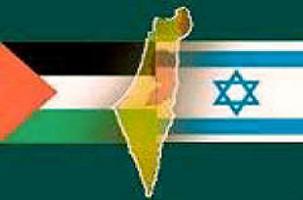 İsrail'in tehditlerine bir yenisi daha.18280