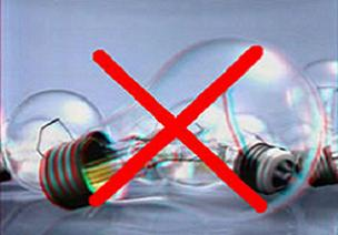 İstanbul'da 5 günlük elektrik kesintisi.11762