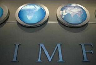 IMF'den 'iyi sicilli' ülkelere özel kredi.8961
