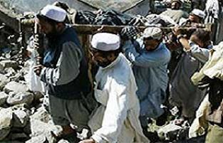 Pakistan'da terör saldırısı: 11 ölü.20276