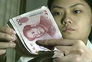 ABD'ye, dolar zengini Çin istilası.12106