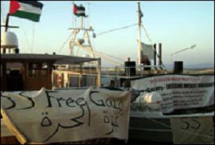 Protesto gemisi Gazze'ye vardı.11760
