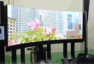 Plazma TV'ler artık esniyor.13850