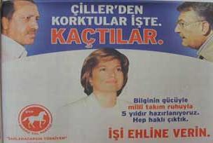Çiller, Kırat'ı yeniden şahlandıracak.14280