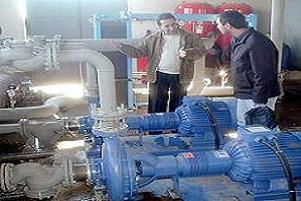 Zam: Jeotermal ısınma zamlandı.30618