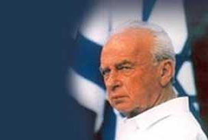 İsrail'de onbinler Rabin için toplandı.6645