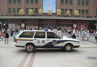 Çin'de patlama: 2 ölü, 3 yaralı.16500