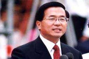 Tayvan'ın eski Cumhurbaşkanı tutuklandı.10389