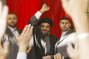 Hizbullah: Obama için sevinmeyin.10585