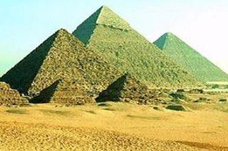 Mısır'da yeni bir pramit daha bulundu.19058