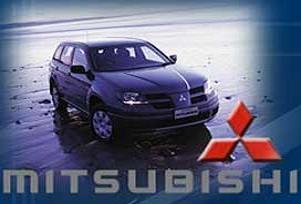 Mitsubishi, Intercity'ye ortak oldu.11592