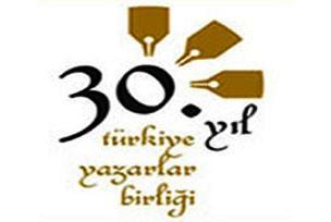 TYB'dan Mehmet Akif Bilgi Şöleni.8189