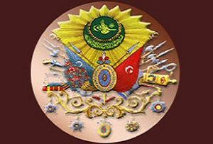Osmanlı dönemine ait şok belge.13804
