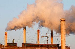 Atmosfer kirletmede dünya lideriyiz.11331