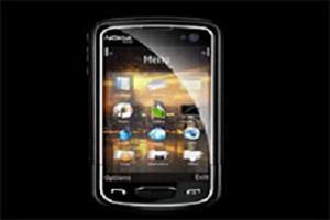 Dokunmatik Nokia'nın fiyatı açıklandı.7373