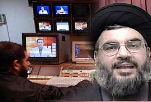 Almanya'dan El Manar TV'ye yasak.13148