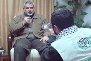 Haniye: İsrail uyarsa ateşkese uyarız.12050