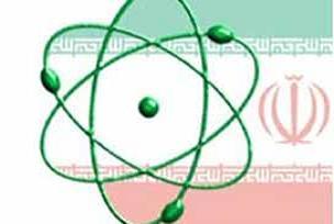 İran: Atom bombası yapmadık.9379