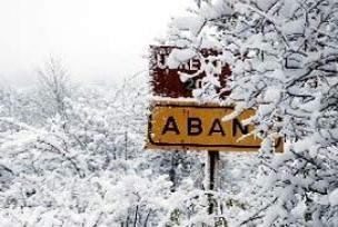 Abant Tabiat Parkı'nın yolu çöktü.17866