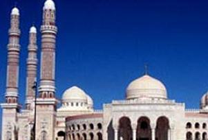 Fakir Yemen'de lüks camiye tepki.10461