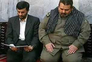 İran komutanından orduya: Hazır olun.14306