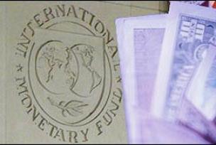 IMF'den daha fazla harcama yapmayın çağrısı.11053
