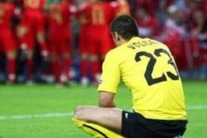 Fenerbahçe'nin biletini kim kesti?.10084