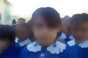 İlkokul hizmetlisi tacizci çıktı.7406