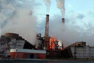 Elektrik santralinden vazgeçtiler.9498