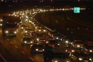 İstanbul trafiğinde son durum.12119