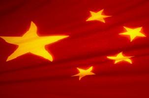 Çin Sarkozy'yi kınadığını bildirdi.17539