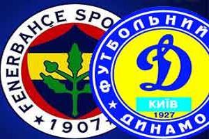 Türk kulüplerinin belası: D.Kiev.19810
