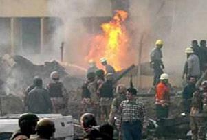 Irak'ta intihar saldırısı: 4 ölü.11020