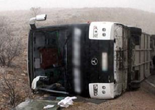 Otobüs şarampole yuvarlandı: 16 yaralı.12398