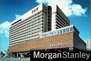 Morgan Stanley, 4. çeyrekte zarar etti.19172