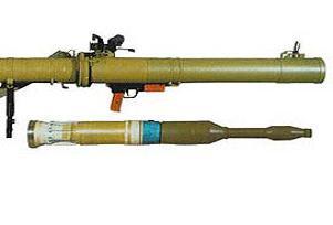 Şırnak'ta 1 adet roketatar bulundu.7377