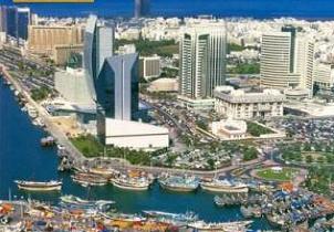 Masallar şehri Dubai iflasın eşiğinde.20432