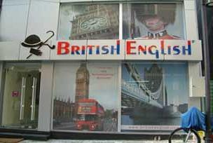 British English'den 35. yıl indirimi.13229