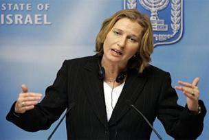 Livni'den Hamas'ı devirme taahhüdü.10143