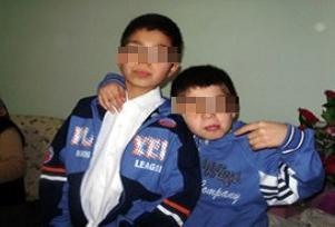 Eşcinsel aileye verilen Iğdırlı kardeşler.10622