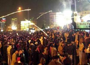 Taksim'deki kutlamalar iptal edildi.14823