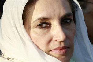 Pakistan 200 bin kişiyle Butto'yu anıyor.9664